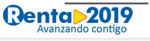 Logo-Renta-2019-AEAT